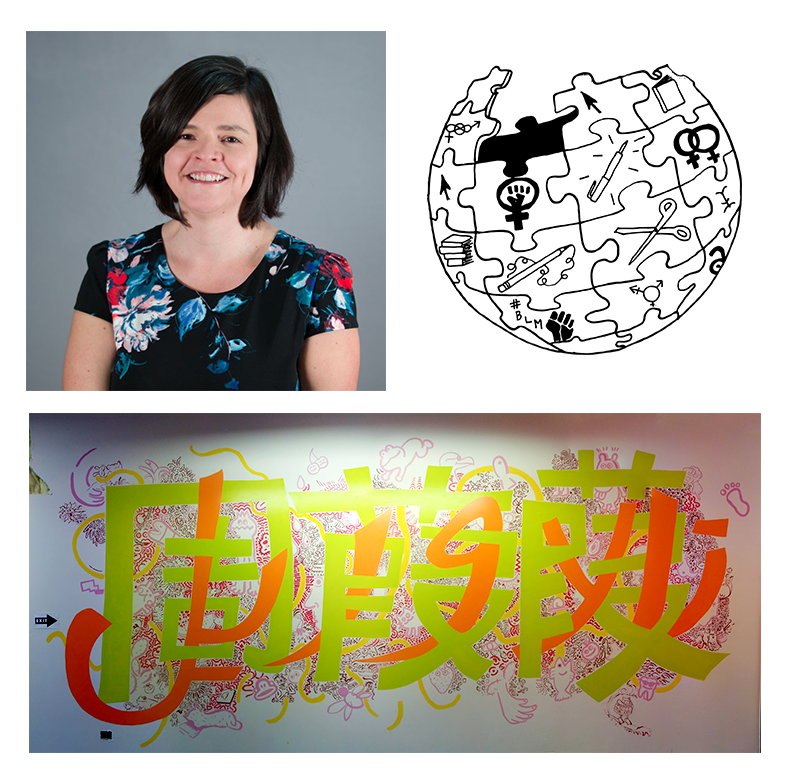 Meredith Wisner, illustration of wikipedia globe with feminist symbols on the puzzle pieces, mural by Tala Worrell and Diane Zhou